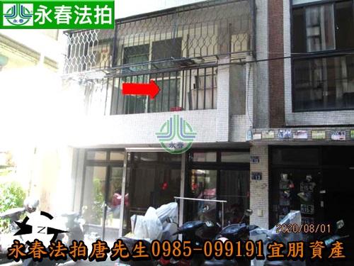 台中市北區青島一街13之1號2樓 0985099191