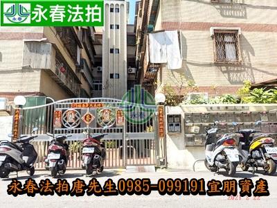 台中市北屯區安順東三街19之2號3樓 0985099191