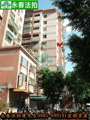 台中市南區南和一街16巷16號8樓之2 0985099191