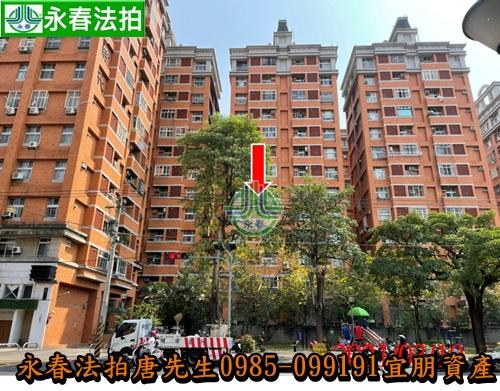 台中市南區工學一街167巷12號6樓之3 0985099191