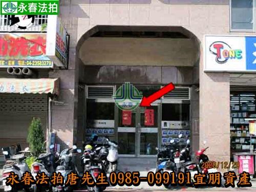 台中市西屯區中工二路182號3樓 0985099191