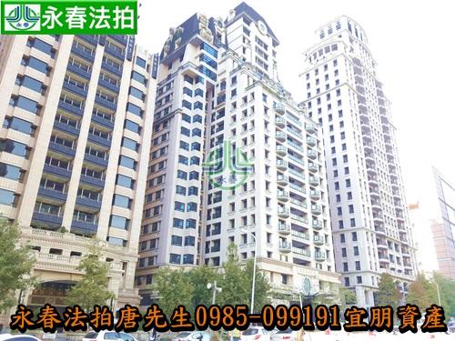 台中市西屯區惠中三街23號6樓之6 0985099191