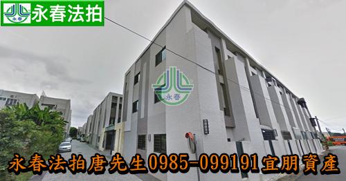 台南善化區茄拔5之10號 0985099191