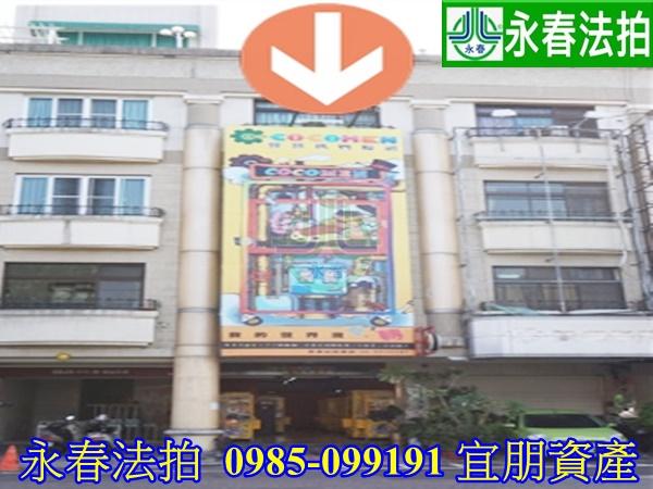 台南市南區金華路二段28號 永春法拍宜朋代標0958-099191