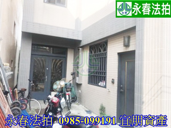 新竹市千甲路294巷2號1樓永春法拍宜朋代標0958-099191