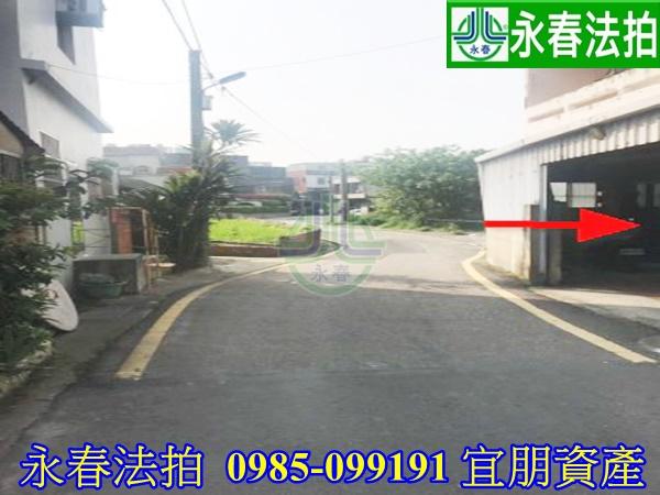 新竹市千甲路294巷2號4樓永春法拍宜朋代標0958-099191