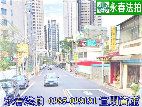新竹市東區關東路202號永春法拍宜朋代標0958-099191