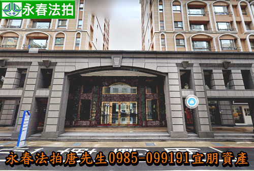 桃園市蘆竹區奉化路196號12樓-2 0985099191
