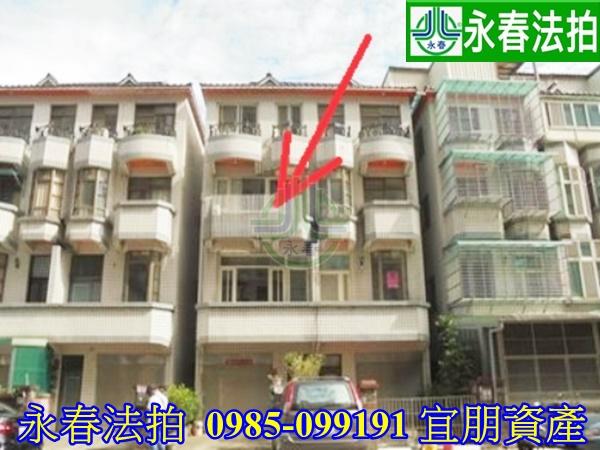 桃園市龍潭區永昌路65號 永春法拍宜朋代標0958-099191