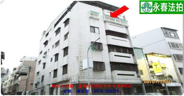 台中市北屯區昌平路二段154之15號5樓。宜朋代標  阿發 0976-356-249