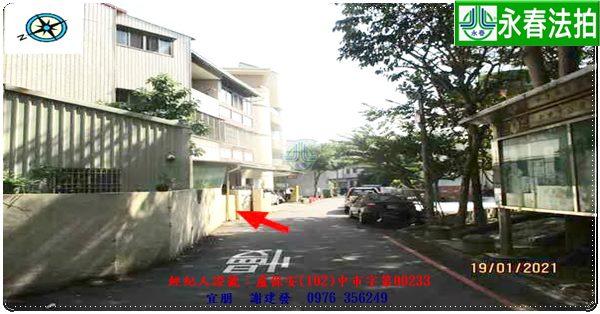 台中市北屯區軍和街123之1號。宜朋代標 阿發 0976-356-249