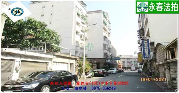台中市北區陝西四街35號2樓。宜朋代標 阿發 0976-356-249