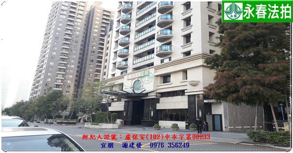 台中市西屯區惠中三街23號6樓之6。宜朋代標 阿發 0976-356-249