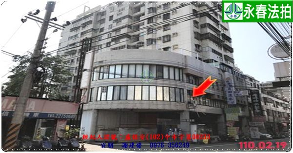 台中市太平區永成北路158巷21號2樓。宜朋代標 阿發 0976-356-249