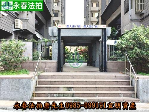 台中市西屯區文華路70號8樓之1 0985099191