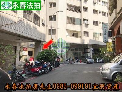 台中市西屯區寧漢街85之11號4樓 0985099191
