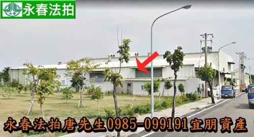 台南市仁德區二行里中正西路296號 0985099191