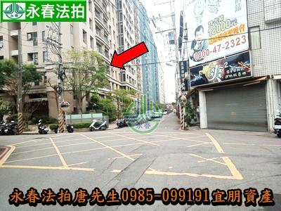 台中市潭子區中興路119號4樓 0985099191