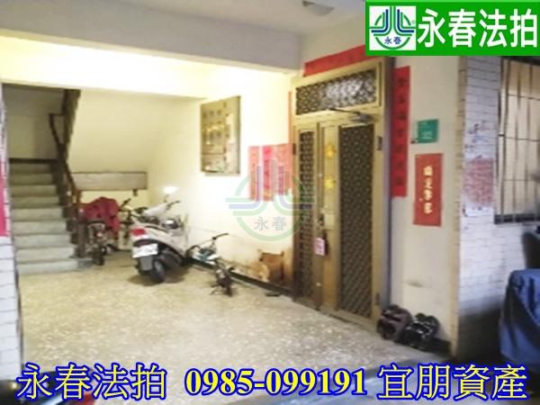 台南市永康區中華路619巷88弄32號1樓 永春法拍宜朋代標0958-099191