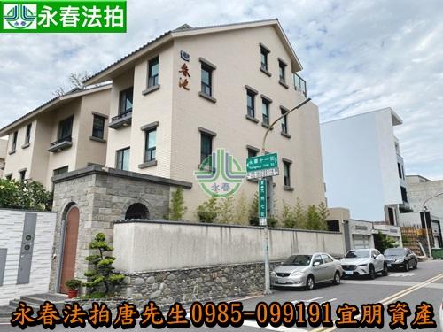 台南市安平區光州七街68號 0985099191