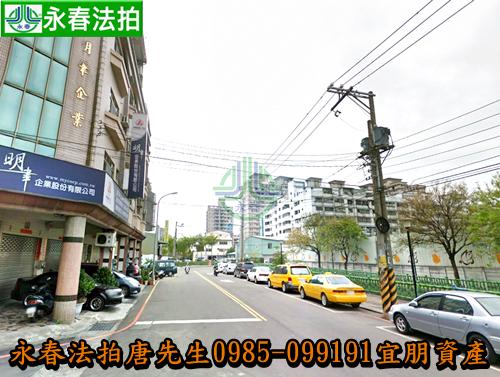 台中市北區東成三街112號 0985099191