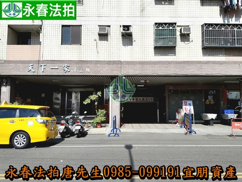 台中市南區福田二街100號7樓 0985099191