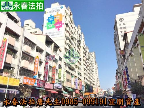台中市太平區樹孝路321巷17號4樓 0985099191
