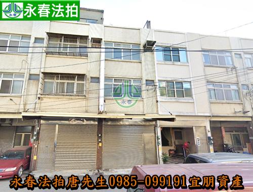 台中市梧棲區中央路一段919巷9號 0985099191