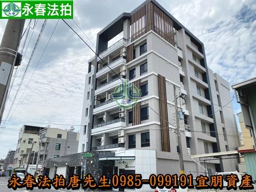 台南是歸仁區崙頂一街17號6樓之1 0985099191