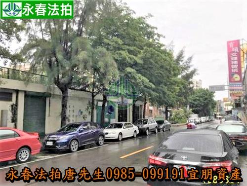 新竹市民富街161號 0985099191