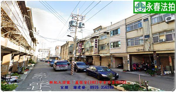 台中市梧棲區中央路一段919巷9號。宜朋代標 阿發 0976-356-249