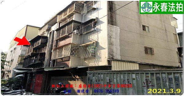台中市北區梅川東路三段132巷1之2號3樓。宜朋代標 阿發 0976-356-249