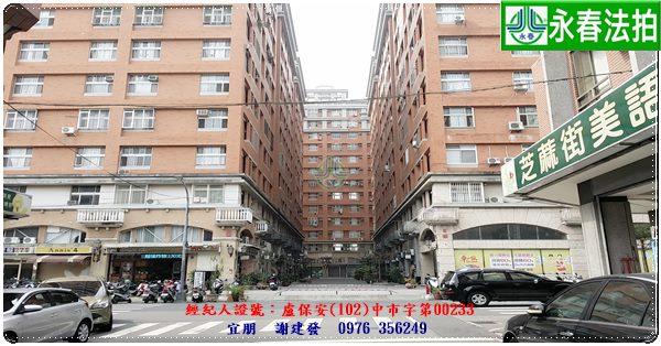 台中市南區工學一街167巷12號6樓之3。宜朋代標 阿發 0976-356-249