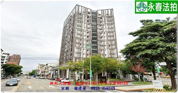 台中市西區公館路21號10樓。宜朋代標 阿發 0976-356-249