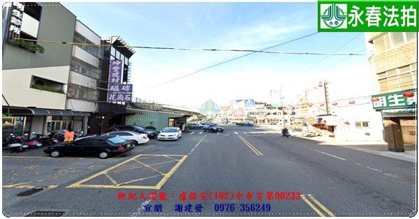 台中市梧棲區中央路一段935號。宜朋代標 阿發 0976-356-249