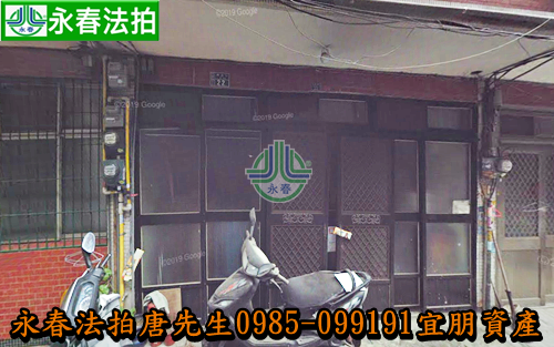 新竹縣竹東鎮興農街149巷22號 0985099191