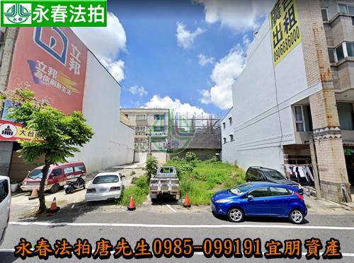 台南市東區裕東段62地號 0985099191