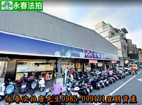 台南市南區金華路1段365、367號 0985099191