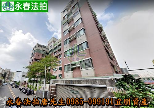 台南市東區崇明十三街11巷67號8樓-2 0985099191