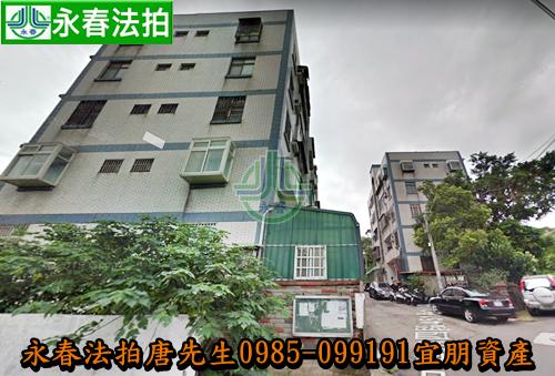 新竹市中華路四段451巷110弄1號1樓 0985099191