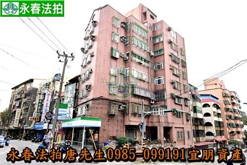 新竹市南大路636號2樓 0985099191
