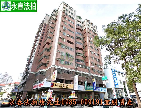 台中市南區工學五街6號6樓之2 0985099191
