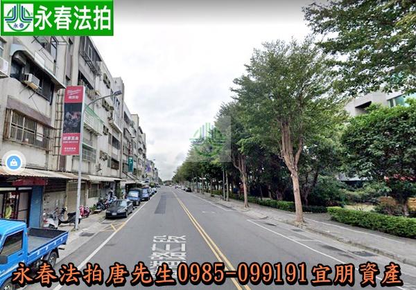 新竹市中正路482巷39號4樓 0985099191