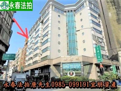 新竹市光華南街50號之29 0985099191