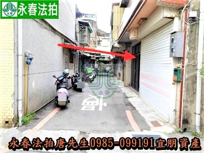 新竹市延平路一段138巷3弄4號 0985099191