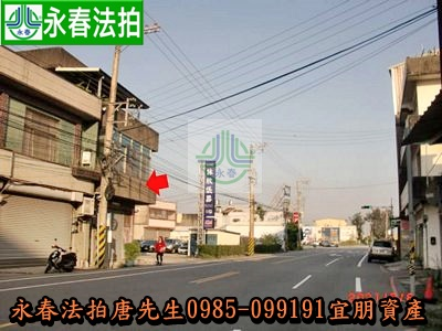 新竹市東大路3段300號 0985099191