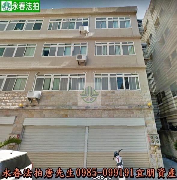 新竹縣新豐鄉保康街2號+6號 0985099191