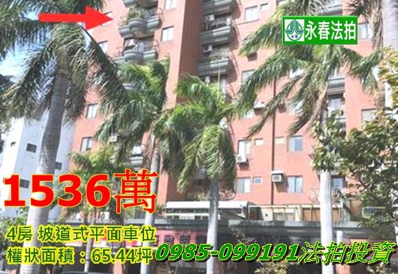 正群吉第二期4房車位新竹市東區三民路97號