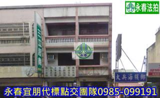 法拍屋地址新竹市東區光復路二段998號 0985099191