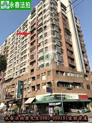 高雄市三民區大昌二路380號10樓 0985099191
